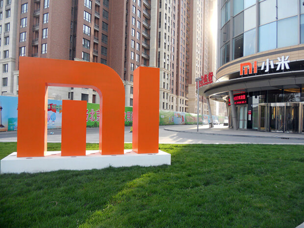 China's Xiaomi hints it is looking to build cars