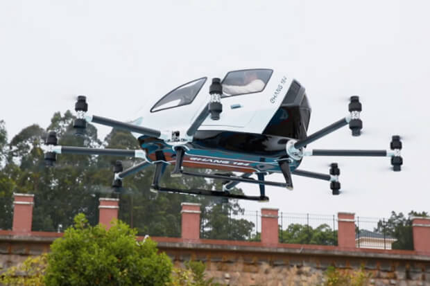 New Radar System for Flying Cars!